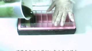 香草工房-橫式渲染示範影片.av...