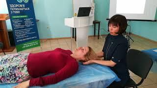 КСТ | Протокол краниосакральная терапия| Татьяна Пикалова |ВЕШО