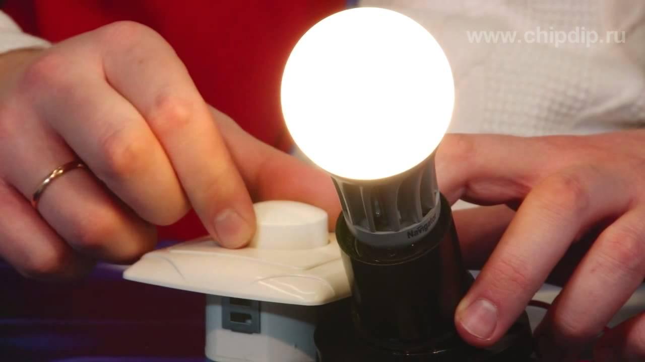 Диммер для лампы своими руками