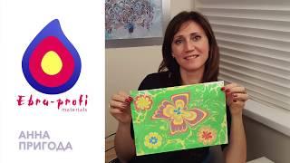 Как нарисовать бабочку в технике эбру(Видео-урок к набору для рисования на воде Эбру-профи., 2016-11-08T08:43:57.000Z)