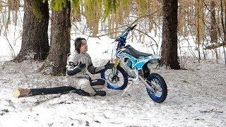 Питок первым мотоциклом?