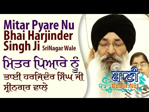 Mittar-Pyare-Nu-Bhai-Harjinder-Singh-Ji-Srinagar-Wale