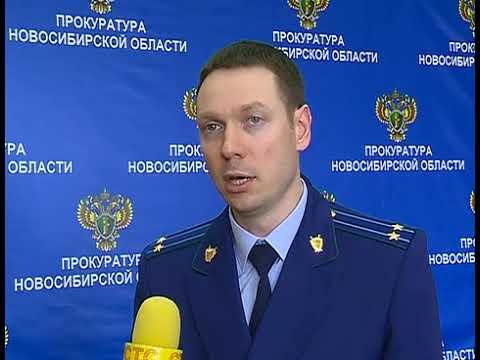 Штрафстоянки нарушают закон. Новосибирск