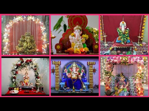 ganesh chaturthi decoration ideas  || ganpati decor for home ||