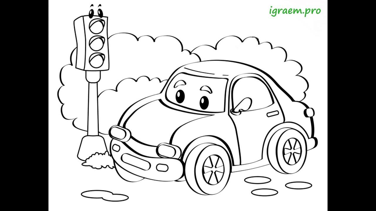 Картинки Раскраски Для Детей Машинки
