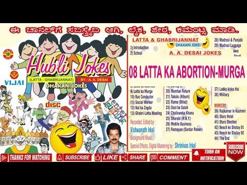 05 LATAWALLI KA ABORTION AND MURGA BY GHABRI JANNAT ...
