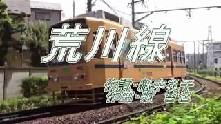 BY 水森 かおり 作詞・紙中 礼子 作曲・弦 哲也.