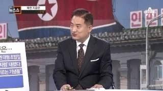 '북한 핵' 서울 한복판에 떨어진다면?