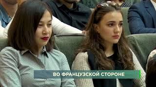 """""""Деловое утро НТВ"""": Глобальное образование"""