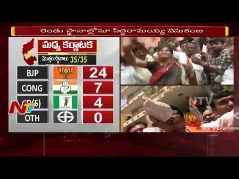 Karnataka Telugu Voters Celebrations at BJP Party Office   BJP Leads Congress in Bangalore   NTV