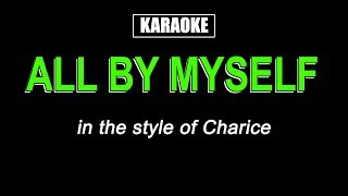 All By Myself - Charice - Karaoke