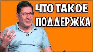 видео Московских пенсионеров научать жить долго и активно