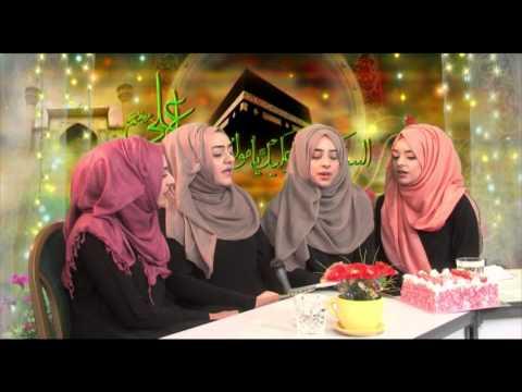JASHN  E MOLOOD E  KABA  SHAHID BUKHIRI  12 05 14 HIDAYAT TV
