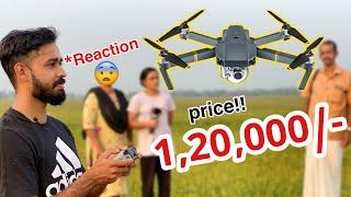 കുഞ്ഞു ഒരു വിമാനം മേടിച്ചു!! വീട്ടിൽ ചെന്നപ്പോ!! | Bought New Drone | Surprised My Parents