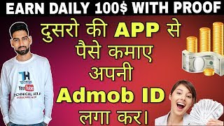 HOW TO MAKE AN EARNING APP || 100% EARNING WITH PROOF || CHANGE ADMOB AD ID AND EARN