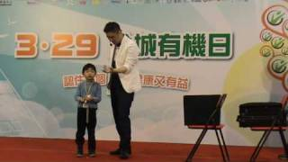 Vincent Copperfield 91- Charity Magic Stage Show Part 4! 香港慈善魔術秀! 絕對精彩!
