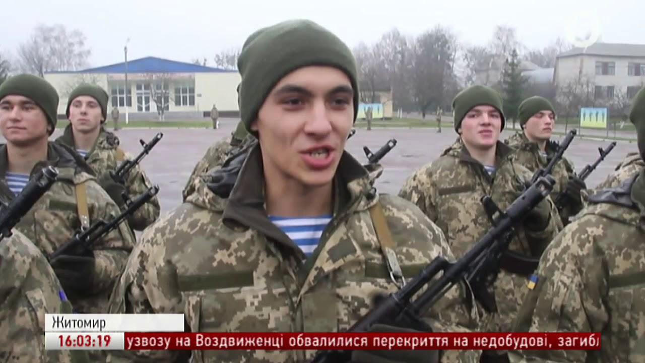 Присяга десантників-строковиків у Житомирі