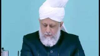 Friday Sermon : 7th August 2009 - Part 3 (Urdu)
