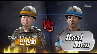 seongjong