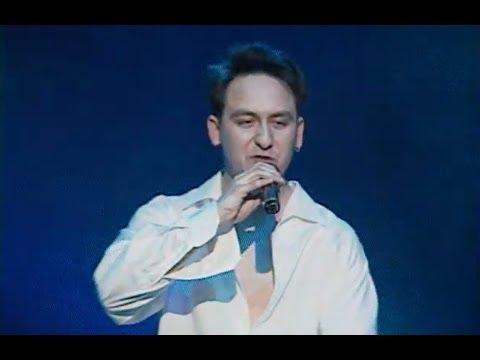 Клип Dennis - Marzenie