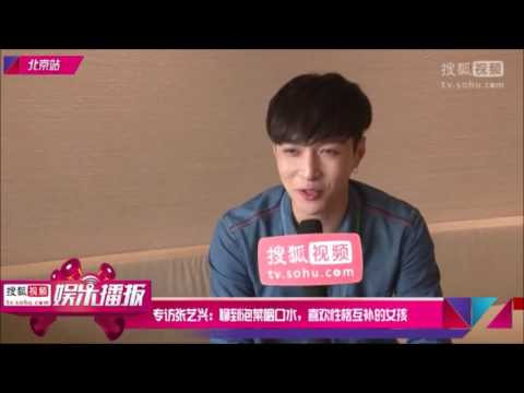 (ENG SUB) 160615 Sohu Ent EXO Lay interview