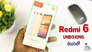 Xiaomi Redmi 6 Unboxing and Review In Telugu