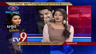 I do not have any personal grudge with Kaushal Bhanusri TV9