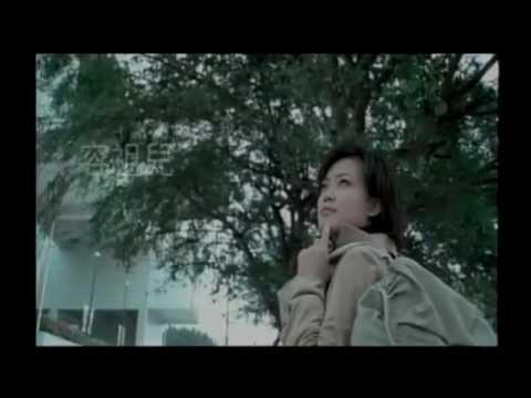容祖兒 Joey Yung《別說愛我》[Lyric MV]   Doovi