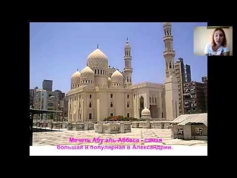 Школа сознательного туриста - Египет 1