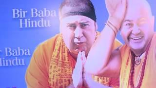 Bir Baba Hindu | Sermiyan Midyat | Şafak Sezer | Life Time | 26.09.2016