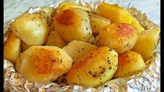 Запеченный Картофель в Фольге / Baked Potatoes / Картофель в Духовке / Potatoes in Oven