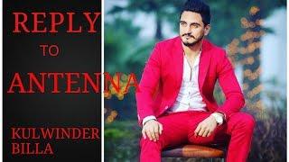 Download Hindi Video Songs - Reply to Antenna - Kulwinder Billa - Mustc Watch - New Punjabi Song 2016 -