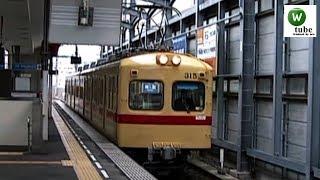 西鉄貝塚線313形(315)千早駅出発 2011年1月