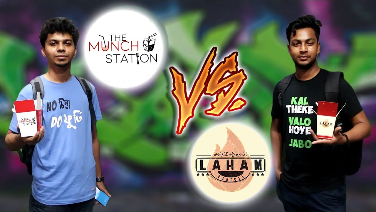 Download Laham VS The Munch Station | Comparison | Which one is better?