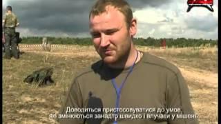 II Всеукраинский турнир по высокоточной стрельбе (2008)