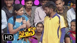 Patas | Punch Pataaka | 30th October   2017 | ETV Plus