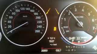 BMW 320i xDrive touring Msportに3DDesignのBOOSTER CHIP Ver.3を装着...