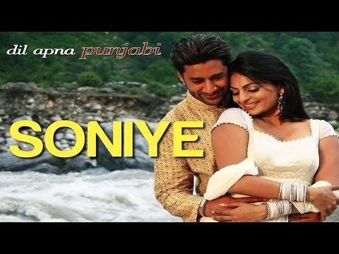 Sohniye - Dil Apna Punjabi | Harbhajan Mann & Neeru Bajwa | Harbhajan Mann & Alka Yagnik