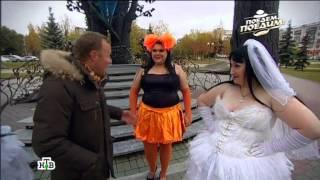"""Шоу Толстушек """"Леди Мармелад"""""""