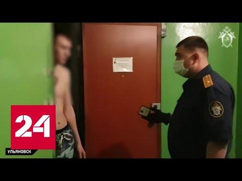 Преступников задержали за фото Гиммлера и Гитлера на сайте
