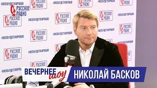 Download Николай Басков в вечернем шоу Аллы Довлатовой Mp3 and Videos