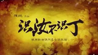 ホジュン~伝説の心医~ 第120話