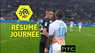 Résumé de la 11ème journée - Ligue 1 / 2016-17