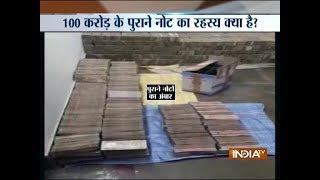 Police seized demonetized currency worth crores in Kanpur, 2 arrested