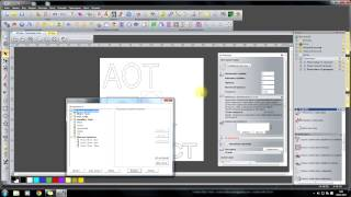 Создание управляющих програм ArtCam 2011