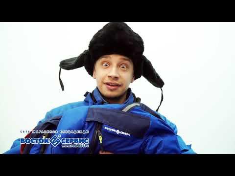 """Спецодежда """"Восток-сервис"""" - зима"""