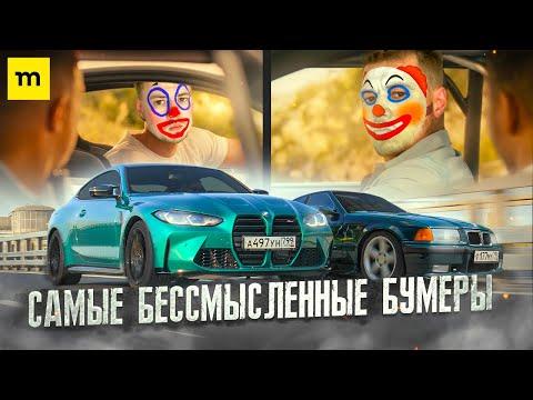 Тест-драйв BMW M4 Competition — БЫСТРАЯ, ПРЕКРАСНАЯ и БЕСПОЛЕЗНАЯ