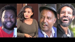 አስመላሽ ሙሉ ፊልም Asmelash full Ethiopian film 2019