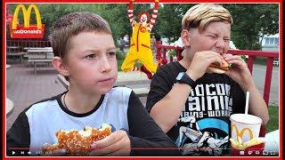 ВЛОГ: ОБЖИРАЕМСЯ С БРАТОМ В McDonalds GIANT GUMMY! Славный Обзор БУРГЕР CHALLENGE VLOG