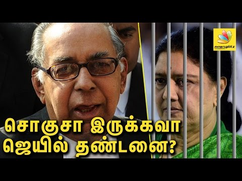 Special Concessions to Sasikala in Jail is an offence says Lawyer P V Acharya | சசிகலா,  ஆச்சாரியா